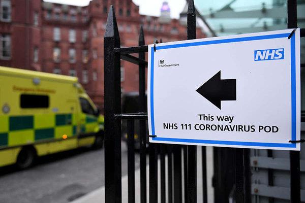 Coronavirus-NHS1
